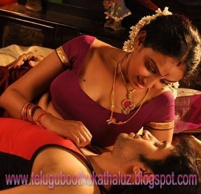 lanjala kathalu online free